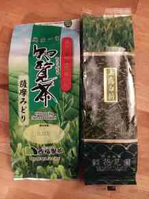 Thé vert bio Fukuoka