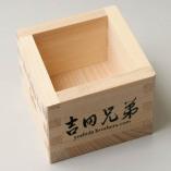 Bol à saké du Japon