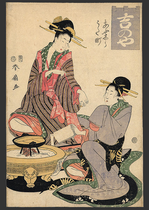Traditional Japanese cook by Shunsen