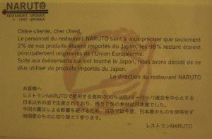 Nourriture japonaise et radioactivité