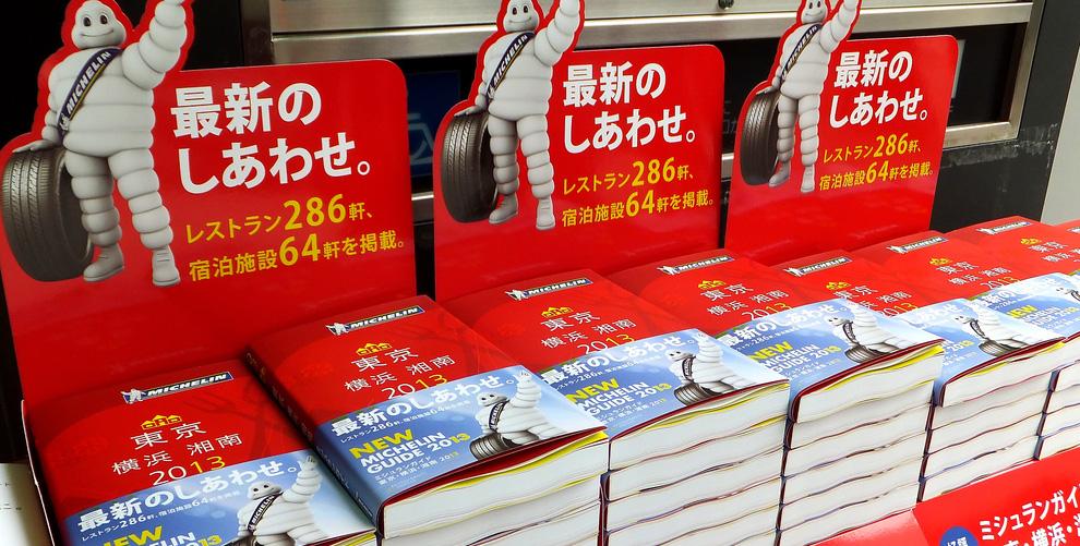 Guide Michelin 2013 Japon