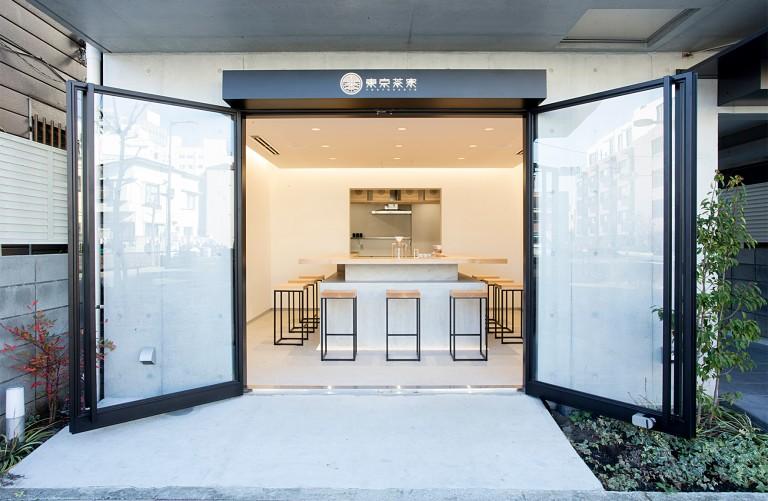 Tokyo Saryo : un bar à thé unique au monde