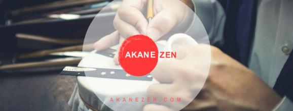 Akane Zen Fukuoka