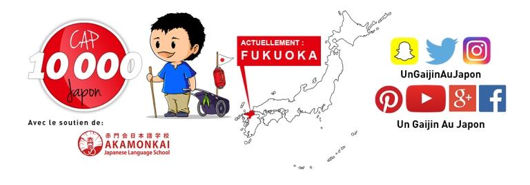 gaijinjapan : Le Japon à pied