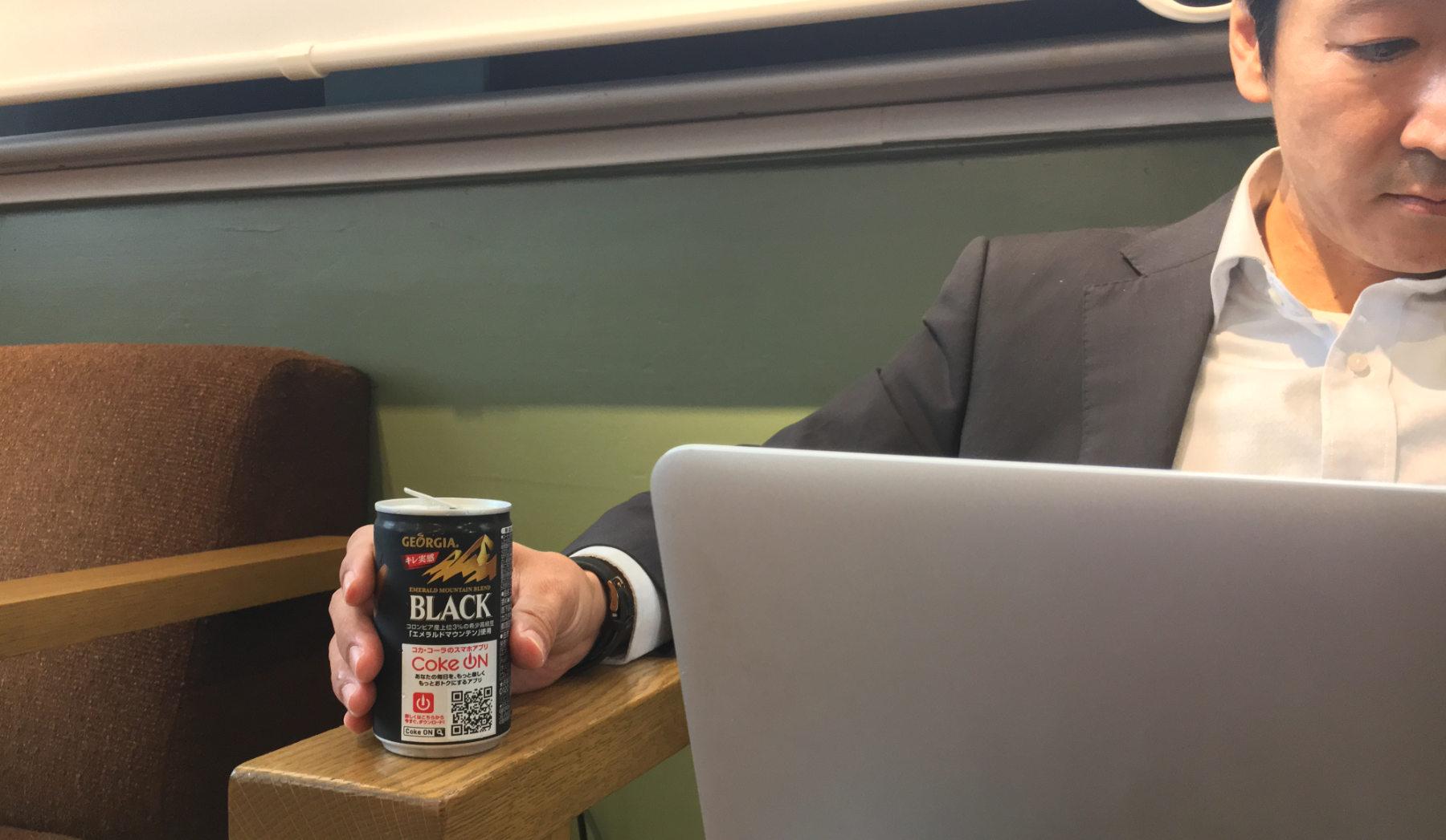 Consommation du café au Japon